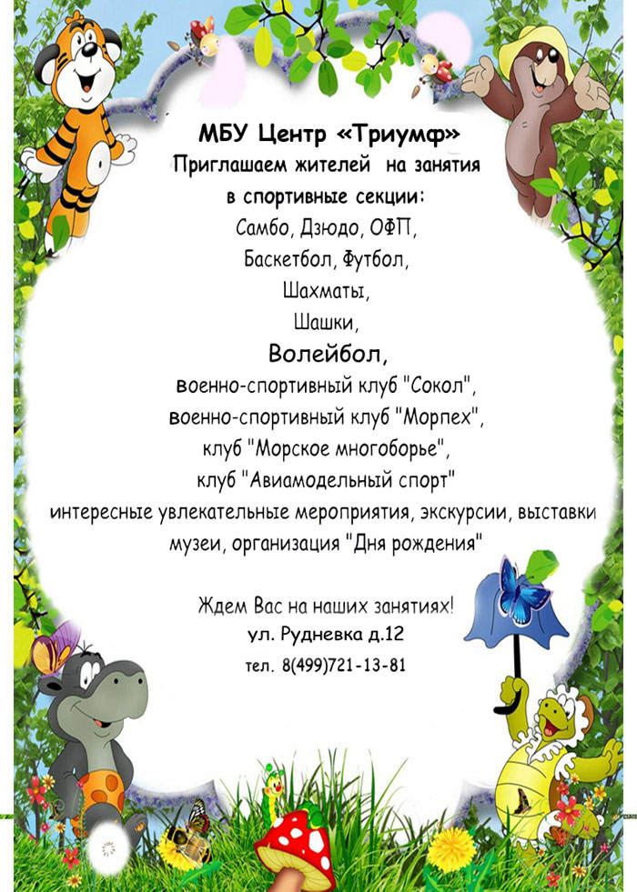 район Косино-Ухтомский.