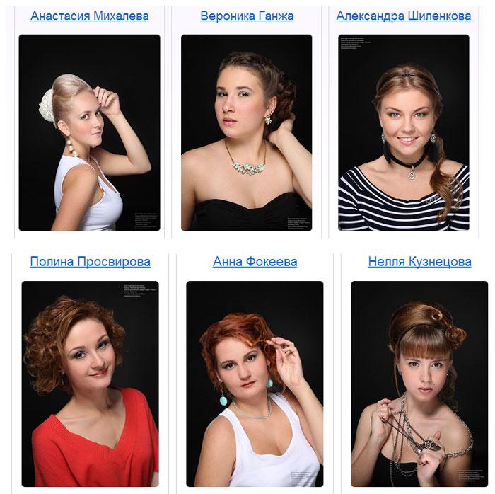 мисс района косино-ухтомский 2012