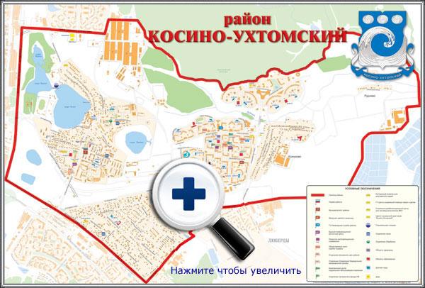 Карта района Косино-Ухтомский