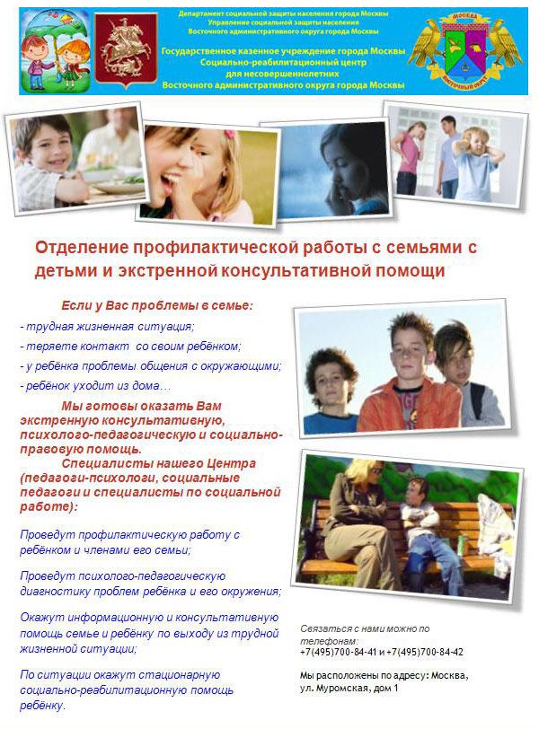 pro-voyna-porno-russkiy-film