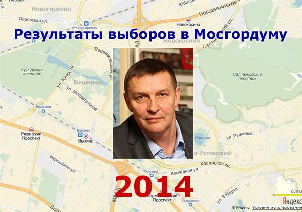 депутат Мосгордумы, карта