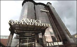 гостиницы Краснодара