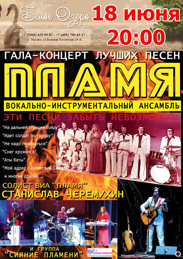 Один из крупнейших передвижных цирков россии, цирк максимус, начинает свои гастроли в городе рязани у трц премьер