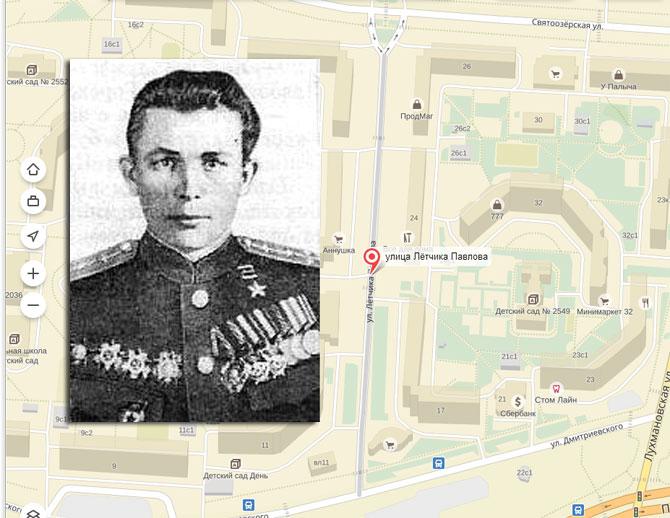 улица Алексея Павлова в Косино-Ухтомском