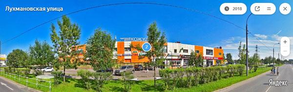 Лухмановская улица в Кожухово