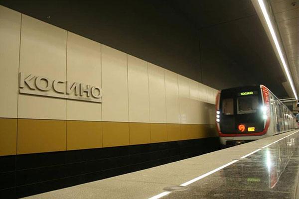платформа метро косино