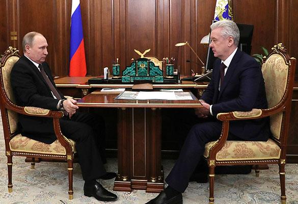 Путин с Собяниным