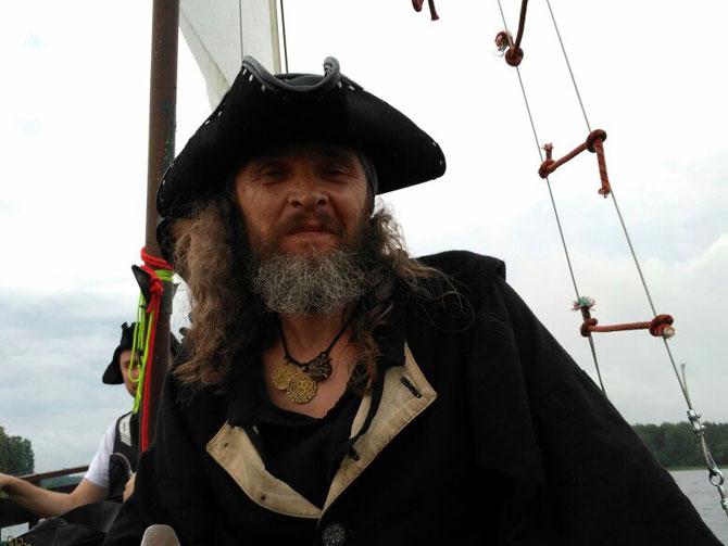 Настоящий пират