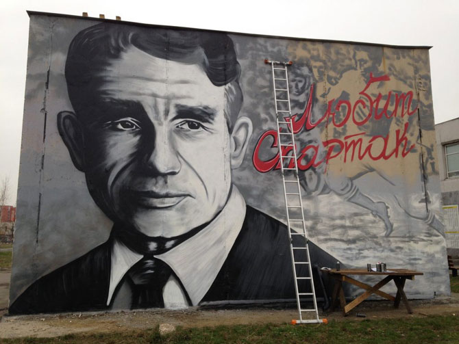 николай старостин граффити, рисунок