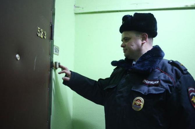 полиция, звонок в дверь